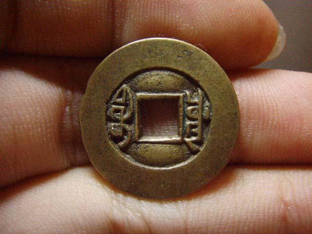 ...在2006-1-25 11:27:00的发言:边道特征不怎么明显?四川局母钱...