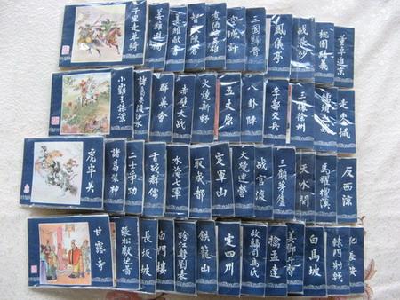 三国演义小人书48本一套图片