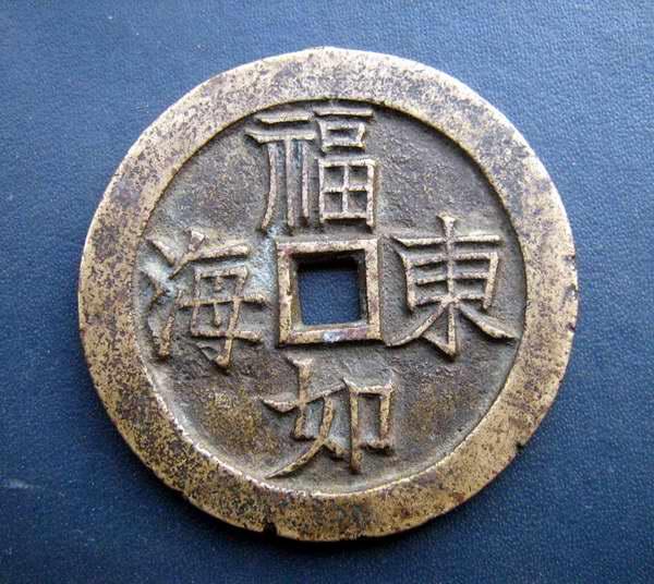浙炉大花:福如东海寿比南山