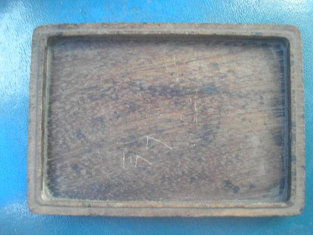 老红木方型砚台盒子底座一个|佛像铜器杂件(正式会员)