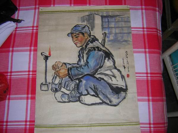 文革手绘宣传画|实习会员杂件信息 - 古泉社区