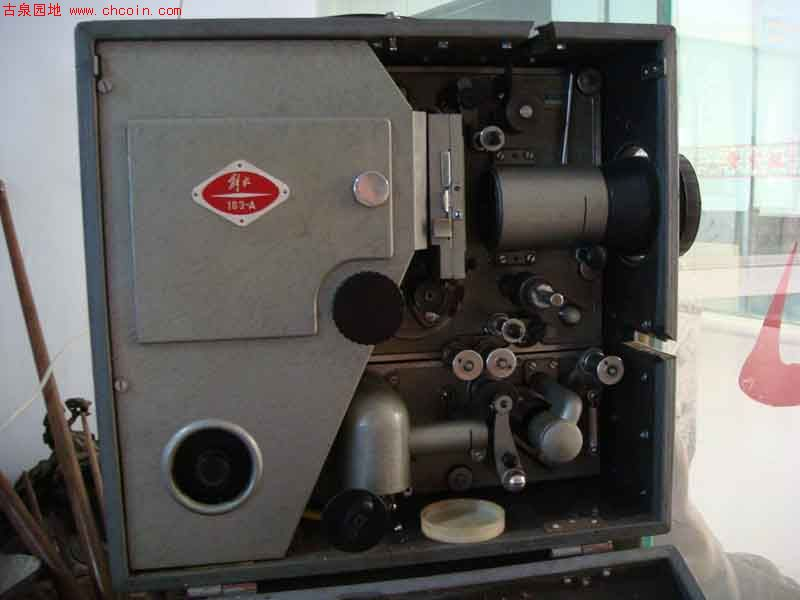 老式电影放映机