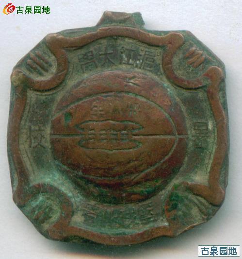 南通市小海中学校徽