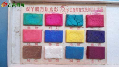 老水彩画颜料12种