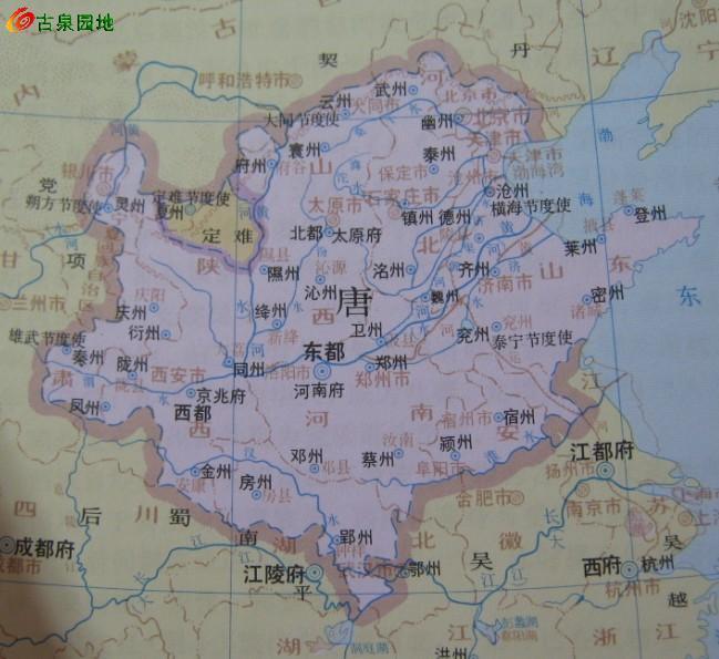 唐 五代十国 地图