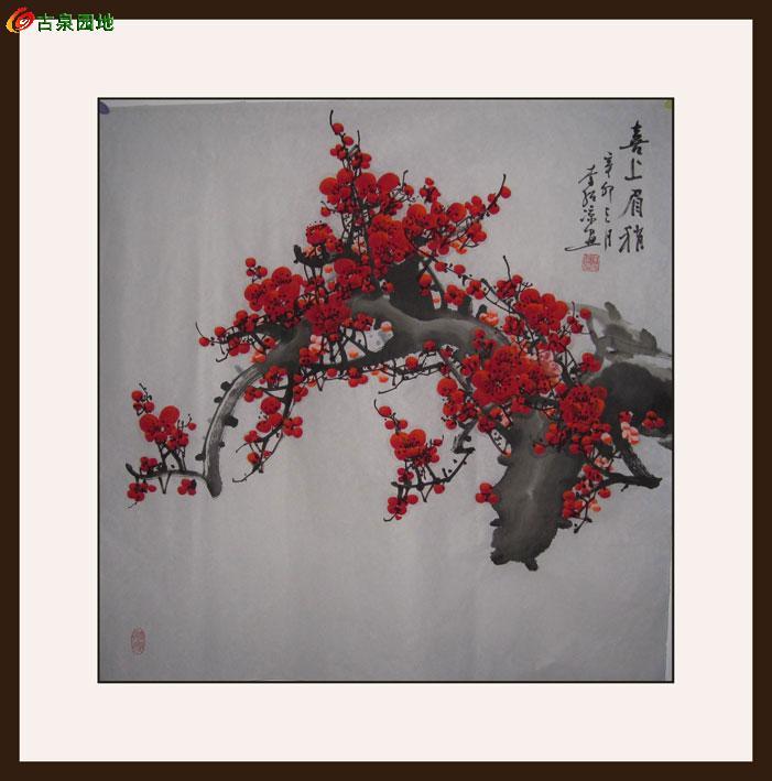 000元起拍,斗方国画梅花一幅,5.14日晚结.