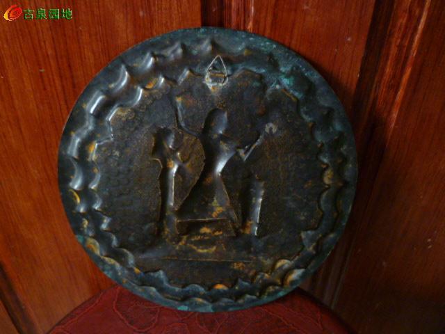 民国埃及挂牌 手捧和平鸽 220元起拍 000000000000