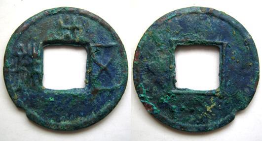 铜钱编织元宝图解