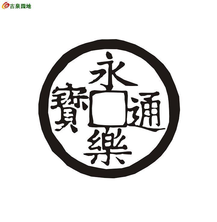 日本永乐矢量版  织田的战旗