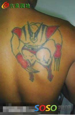 今天纹身了霸气的 招财进宝 很不错吧?