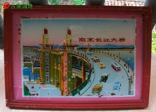 漂亮的南京长江大桥玻璃画