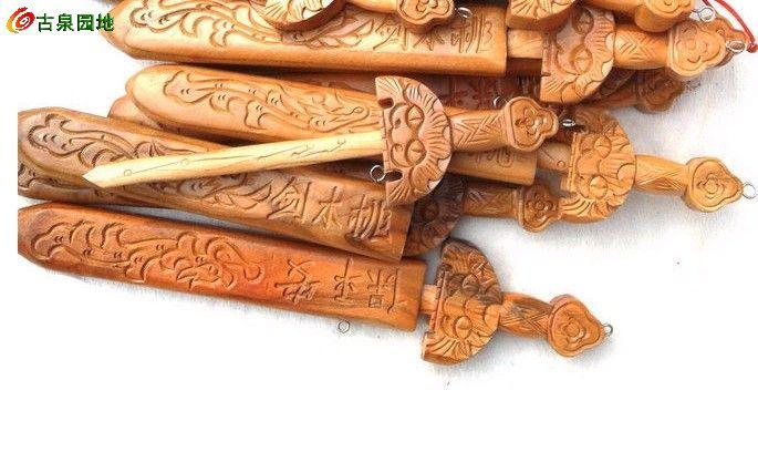 批发零售各种桃木剑|闲情逸致