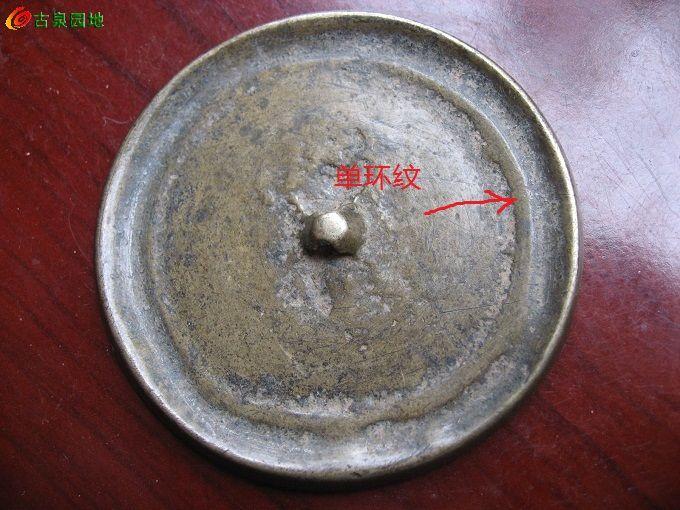 元代单纹铜镜 厚重 已售