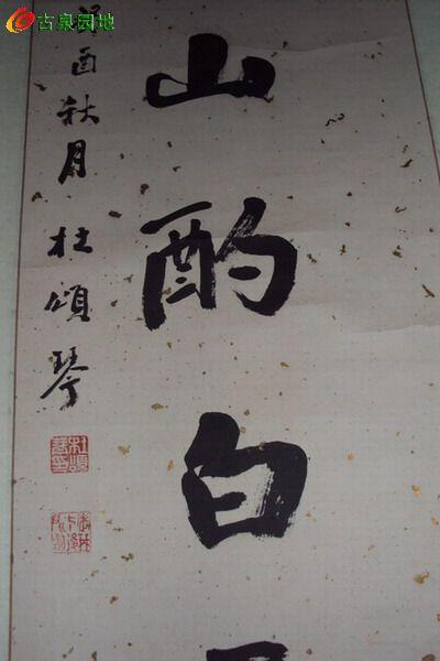 系中国书法家协会会员,青岛市书法家协会名誉主席,青岛市青年书法家