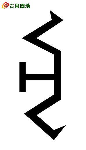 logo 标识 标志 设计 矢量 矢量图 素材 图标 296_517 竖版 竖屏