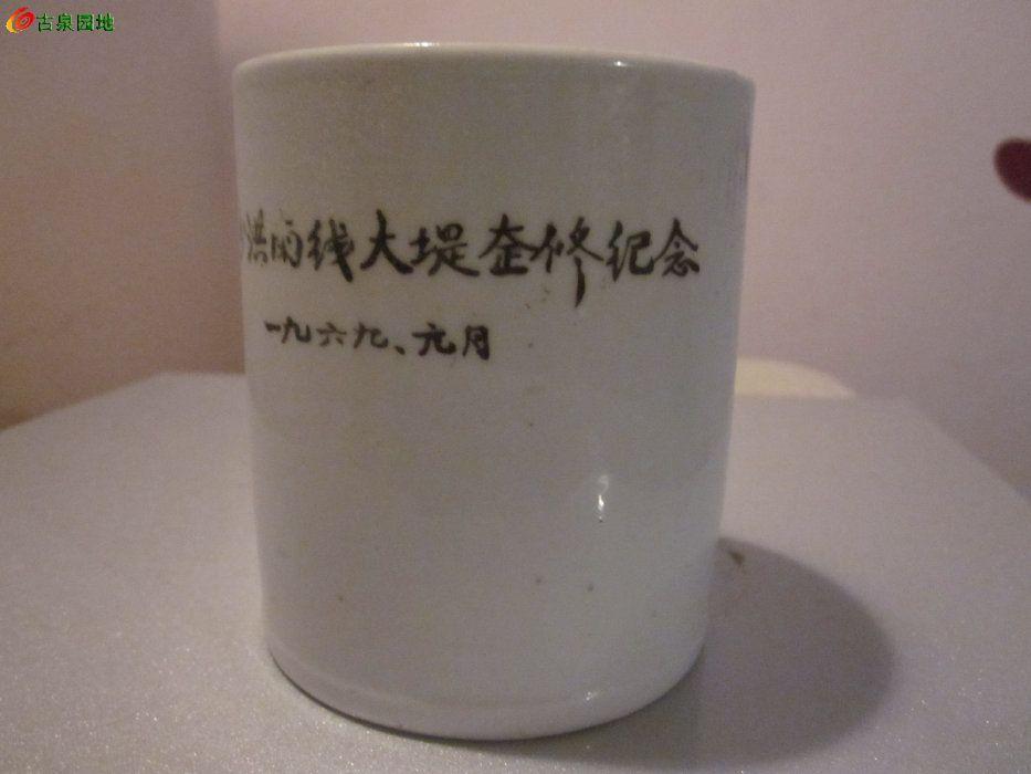 湖南醴陵瓷 美女瓷朔