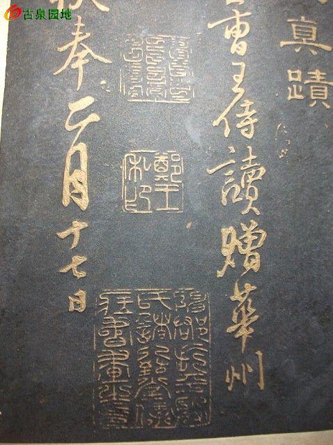 颜真卿三表碑 - 赵墨林书法 - 赵墨林书法