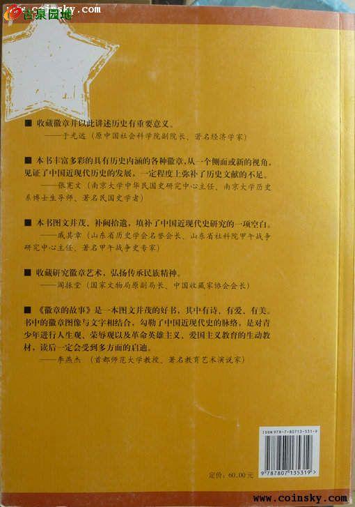 40_10746_92f5e7048f1224b.jpg