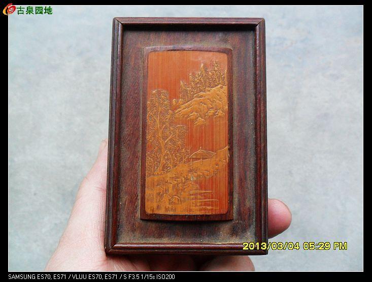 小木头盒子面纕竹子在雕工的