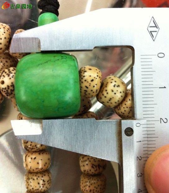 藏式绿松石佛头三通一个