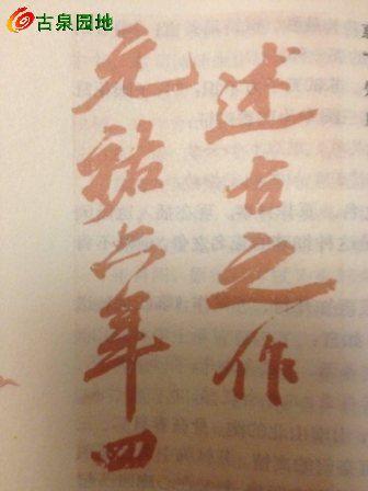 元佑之后的苏轼,一贬再贬,直至天涯海角的