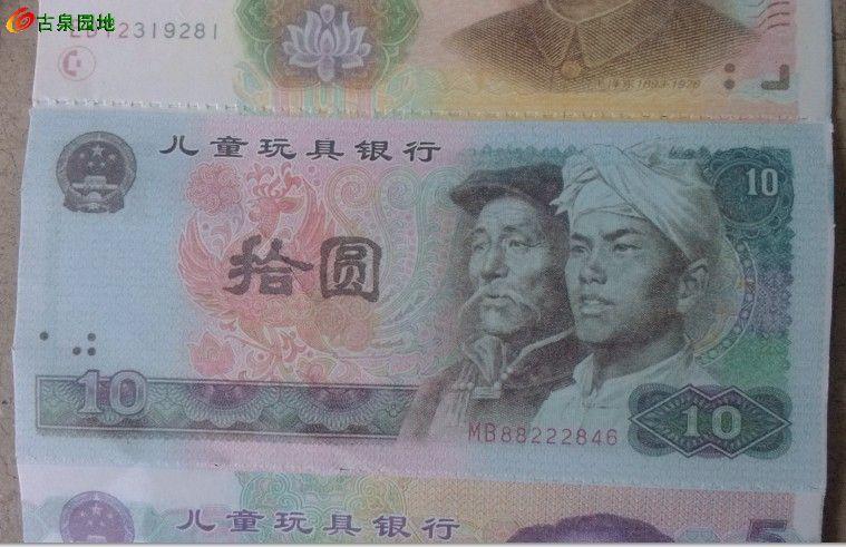 中国儿童银行|闲情逸致