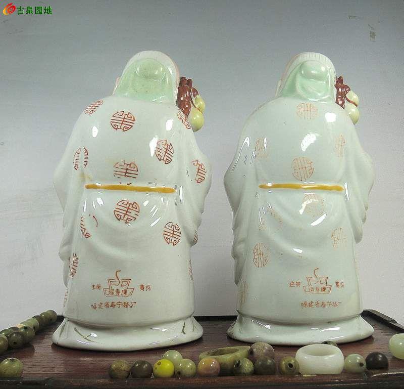 老寿星茶叶罐 八十年代的老物件