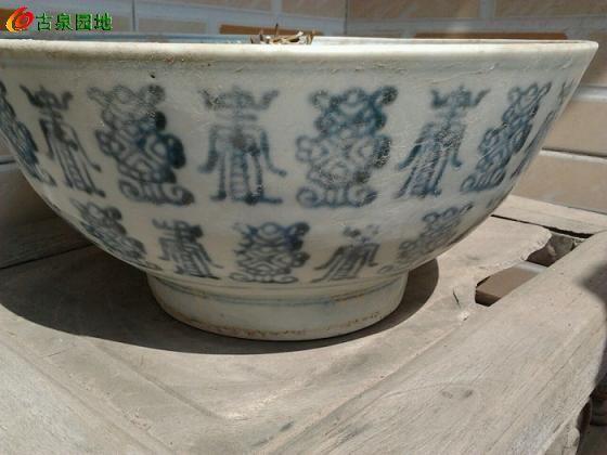 一只大瓷碗 歷代陶瓷與金銀玉器