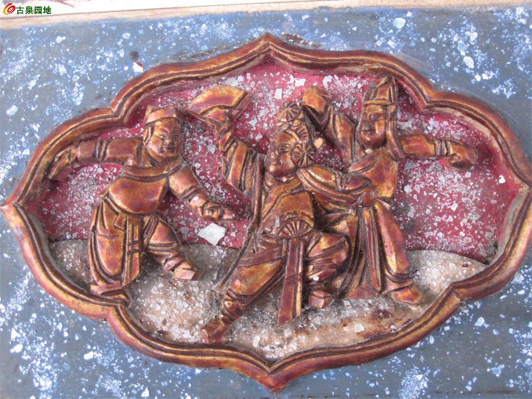 精美3人物带花边柜窗木雕一套2