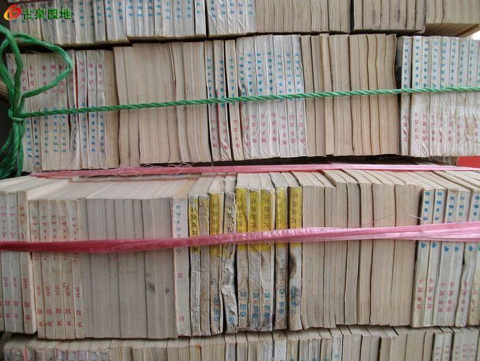 新华书店仓库里买到的小人书【500本】 - 竹木