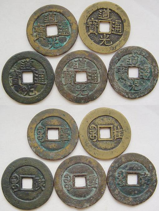 康熙部颁套子 钱欣赏 - 汉桑城收藏 - 汉桑城收藏
