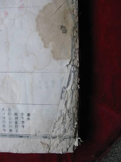 江西肖氏家谱_顺治宣统江西吉安肖氏族谱实习会员杂件信