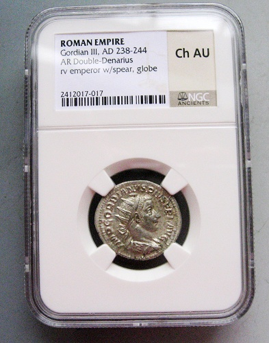 古罗马银币 戈尔迪安三世