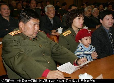 转帖:毛新宇:毛泽东后代不好当 现在的位置有家